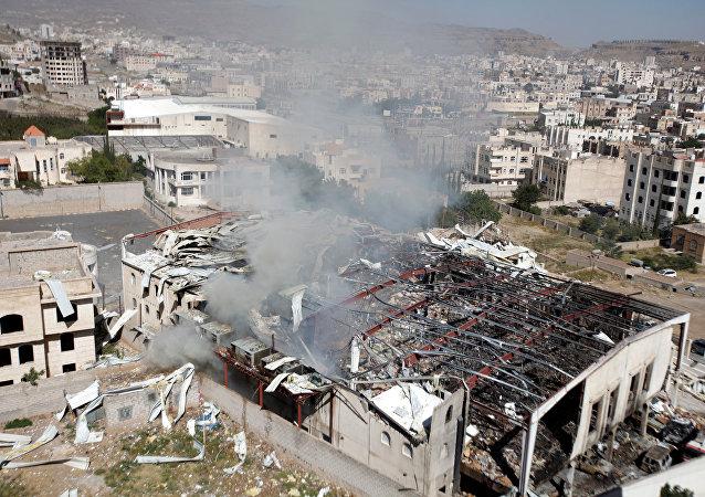 El lugar del ataque, Yemen