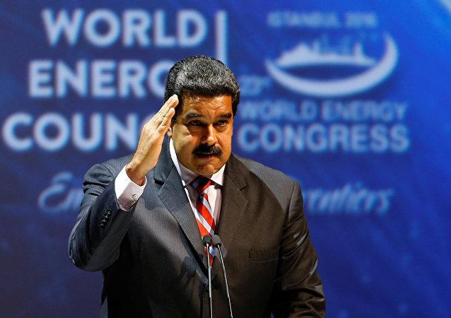 Nicolás Maduro en el Congreso Mundial de Energía