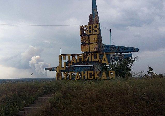 Stanitsa Lugánskaya