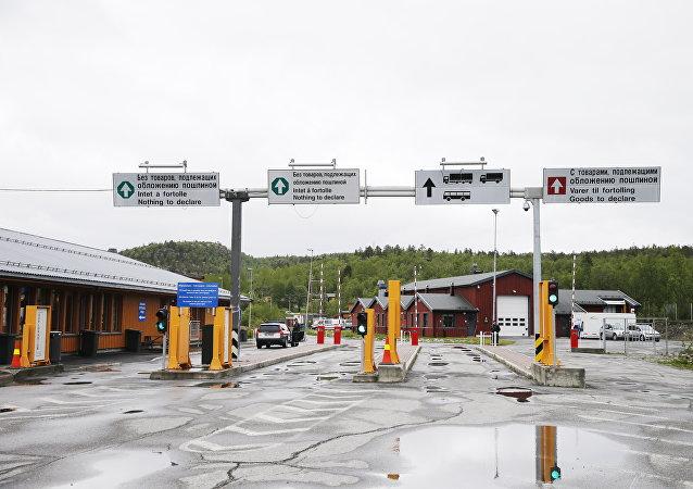 La frontera ruso-noruega