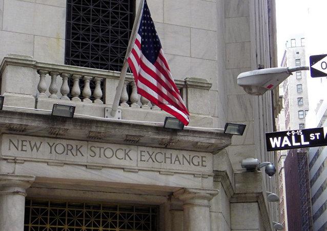 Bolsa de Valores de Nueva York (archivo)