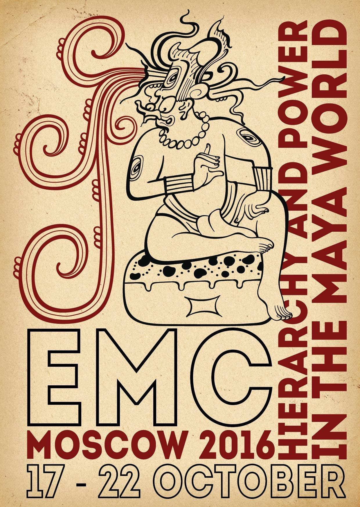 Logo de EMC 2016 en Moscú