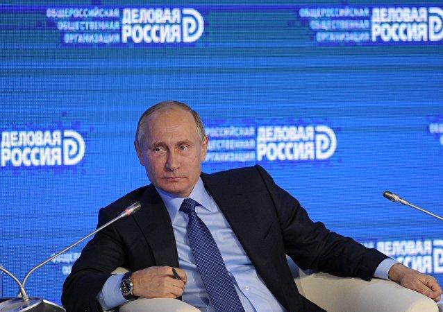 El presidente de Rusia Vladímir Putin participó en el foro 'Rusia de negocios'