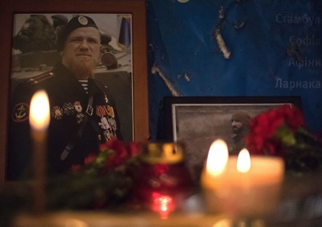 Homenaje a Arseni Pávlov, alias 'Motorola'