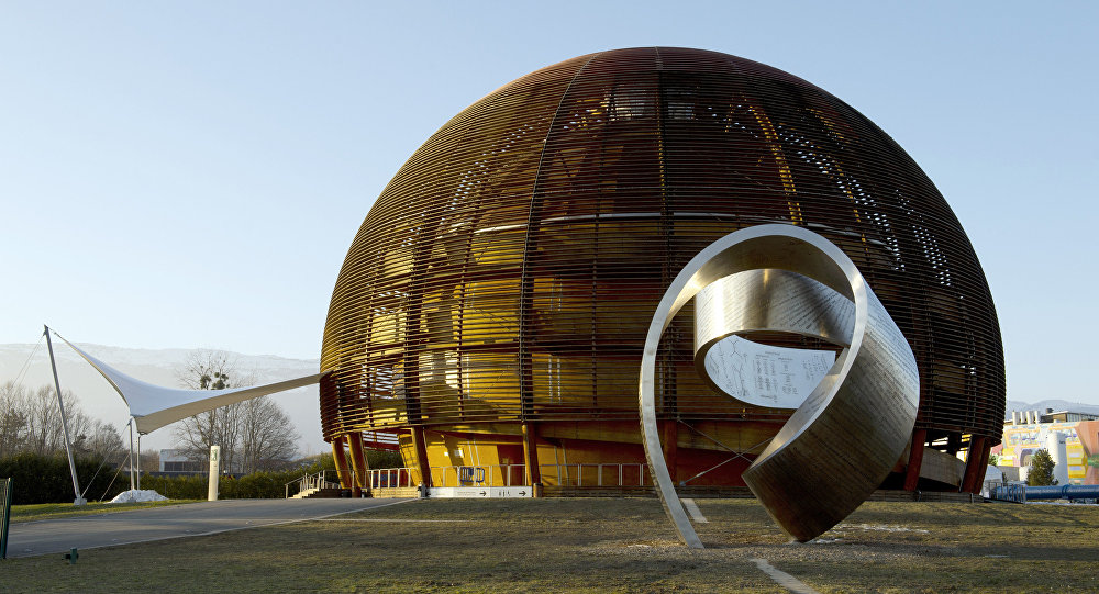 CERN (archivo)