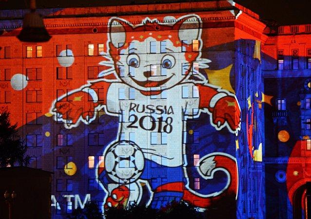 Una de las mascotas de Rusia 2018