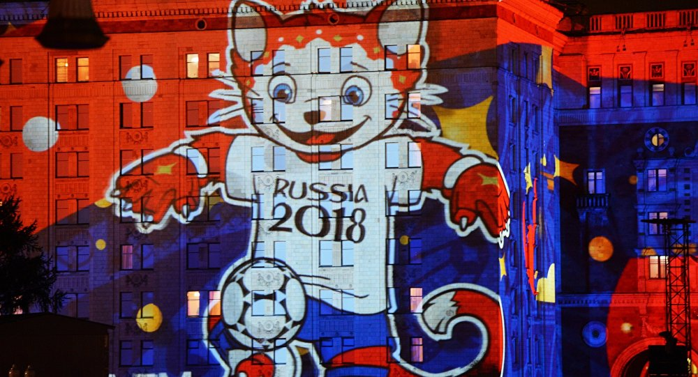Ronaldo presentará la mascota oficial del Mundial FIFA Rusia 2018