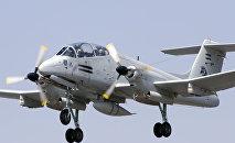 IA-58 Pucará