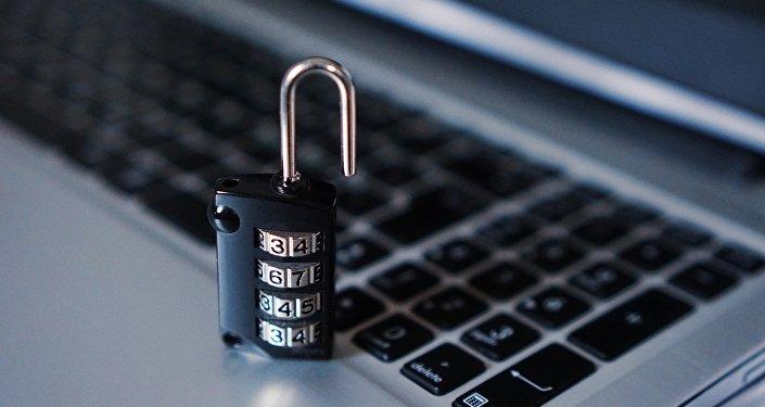 Un hackeo