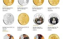 Monedas de Star Wars
