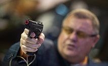Pistola (Archivo)