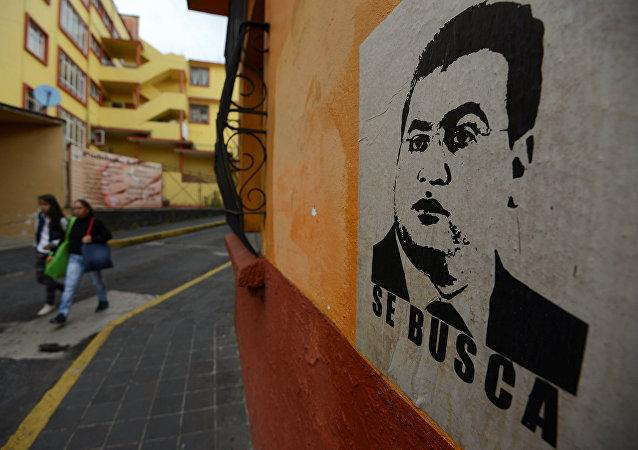 Pancarta con la imagen de Javier Duarte