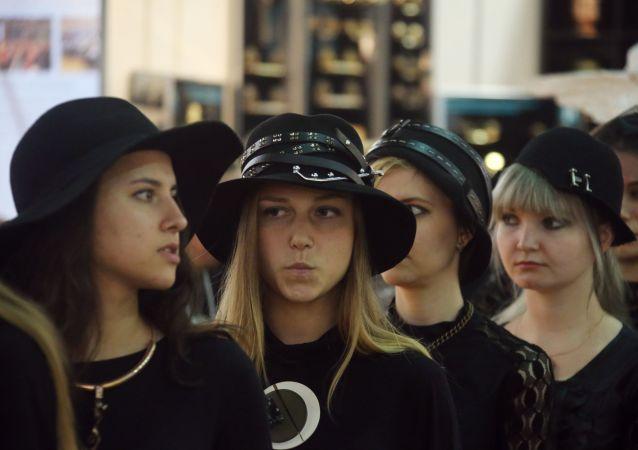 Ceremonia fúnebre