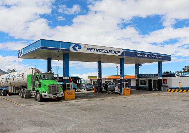 Una gasolinera de Petroecuador