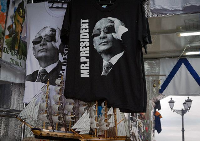 Una camiseta con la imagen de Vladímir Putin