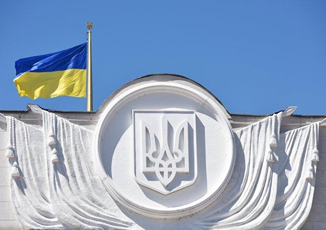 El edificio de la Rada Suprema en Kiev, Ucrania