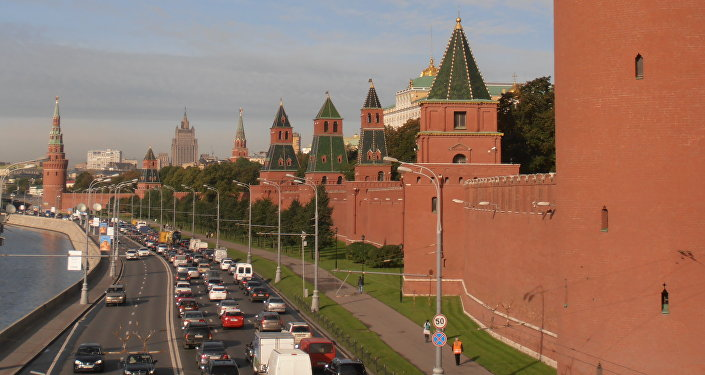 Kremlin de Moscú