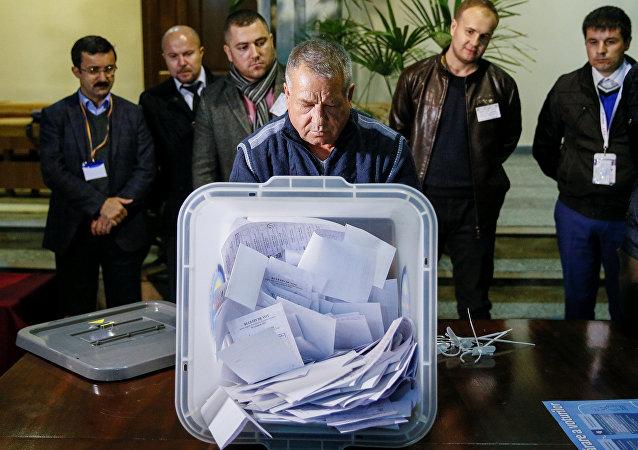 Elecciones presidenciales en Moldavia