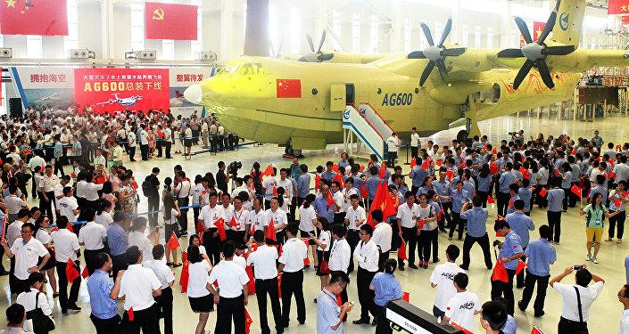 Exhibición Internacional China de la Aviación y el Aeroespacio en Zhuhai