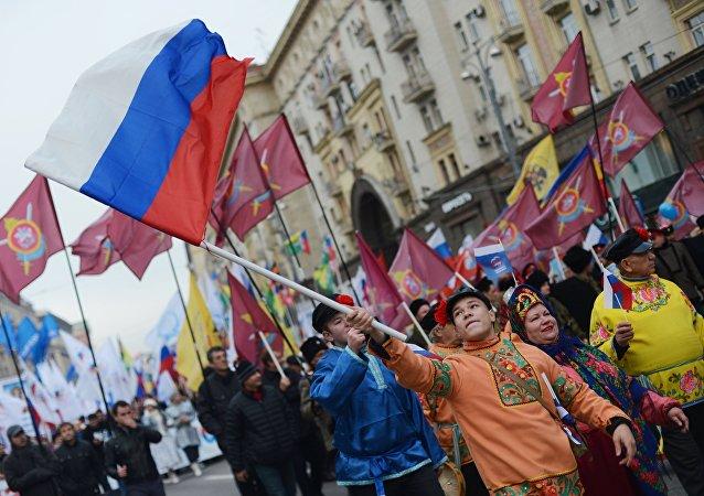 El Día de la Unidad Popular de 2015