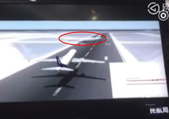 Reconstrucción del incidente en el Aeropuerto Internacional Hongqiao