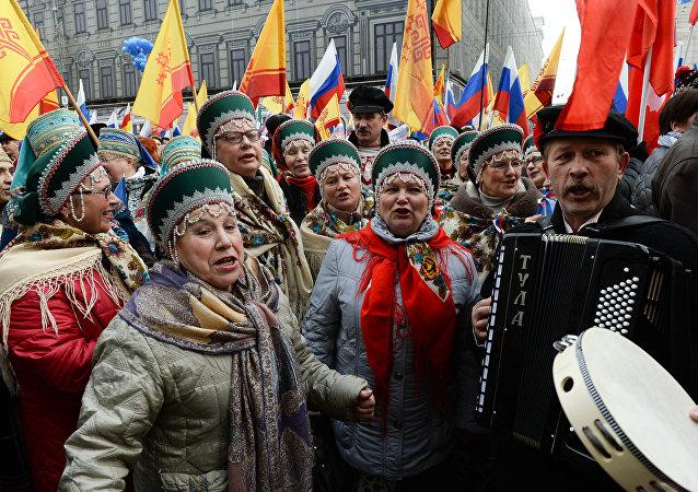 Día de la Unidad Popular en Rusia