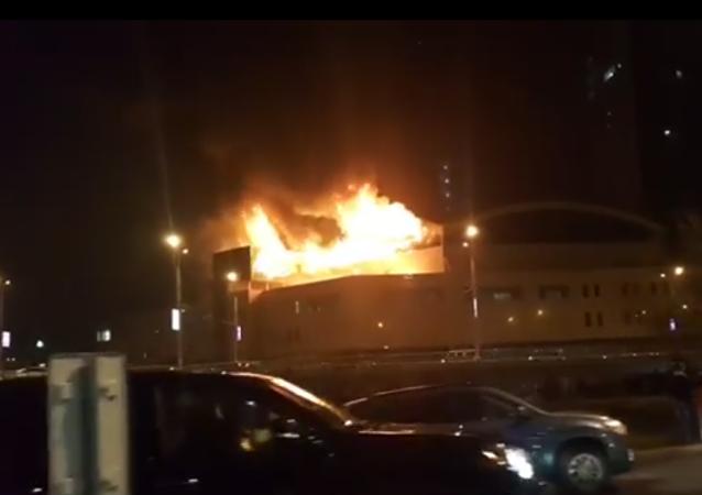 Incendio en centro comercial en Almaty
