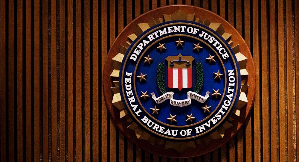 Logo de FBI (archivo)