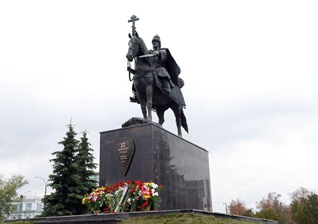 El monumento de Iván el Terrible