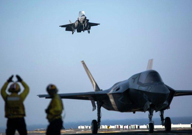 El caza F-35B (archivo)