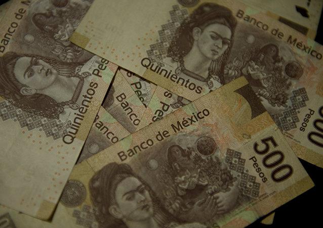 Pesos mexicanos (imagen referencial)