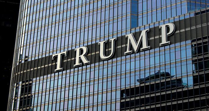 Torre de Trump