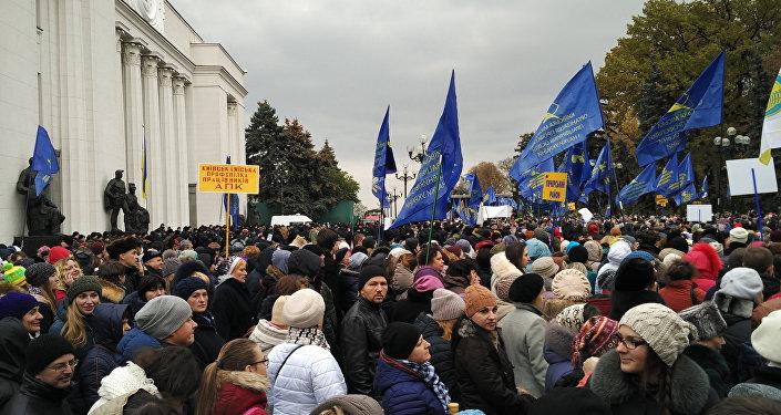 Ucranianos salen en masa a protestar contra el Gobierno (archivo)
