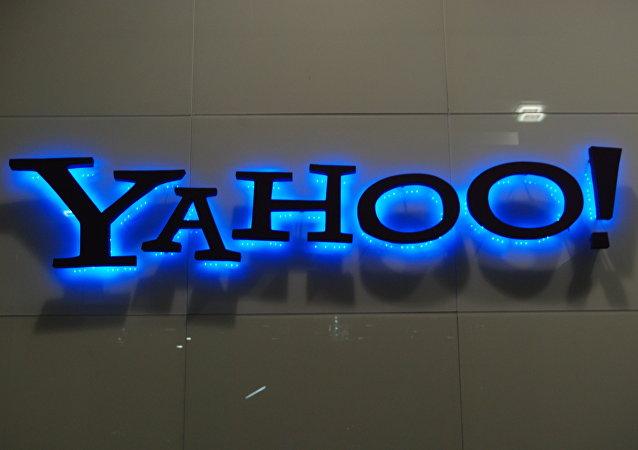 El logo de Yahoo