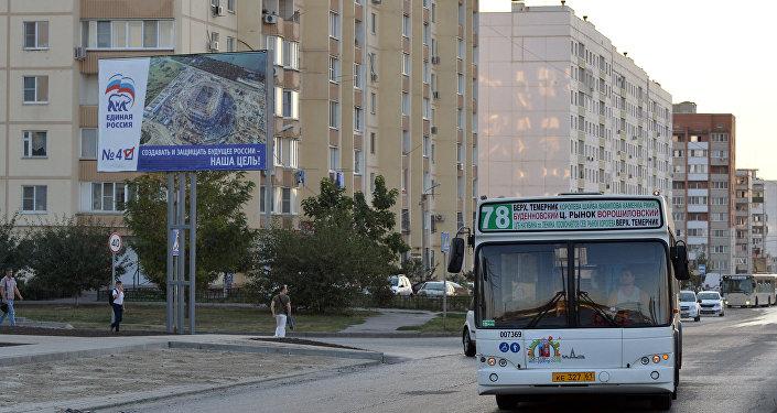 Transporte público en Rusia