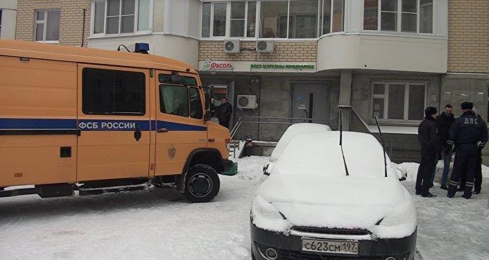 El Servicio Federal de Seguridad (FSB) durante la operación
