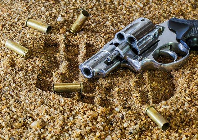Una arma (archivo)