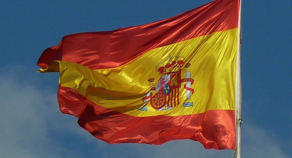 La bandera de España (imagen referencial)
