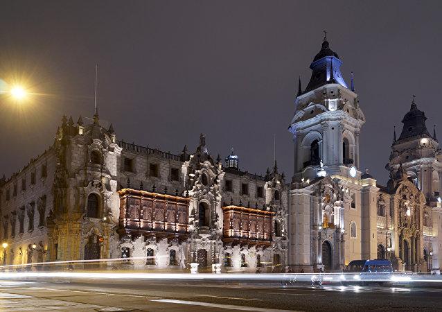 La catedral de Lima, Perú