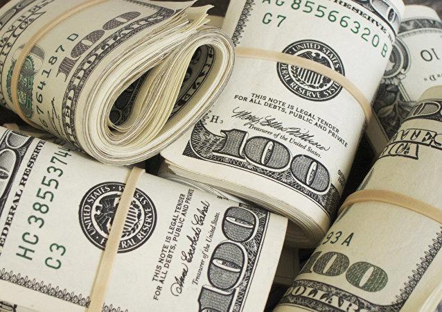 Dólares estadounidenses (archivo)