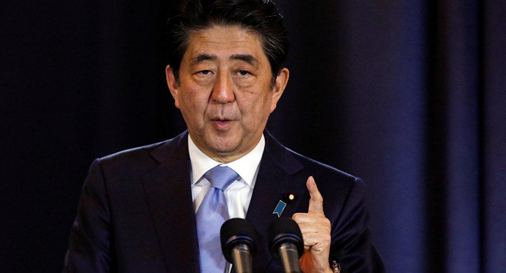 Abe y Trump sostendrán primera reunión cumbre 10 febrero