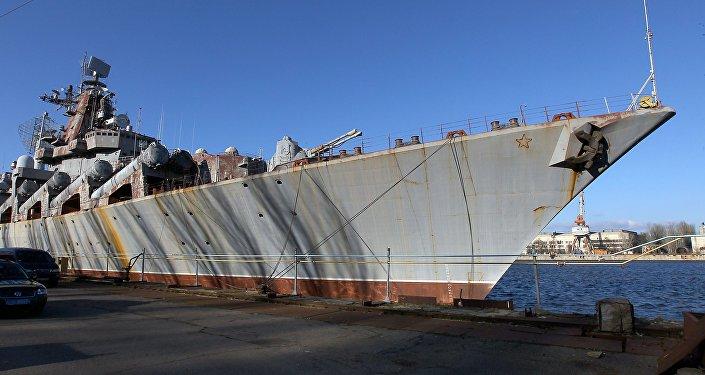 El crucero lanzamisiles Ukraina
