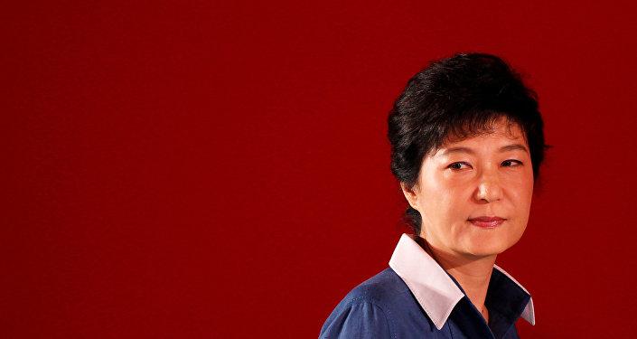 Park Geun-hye, la expresidenta de Corea del Sur