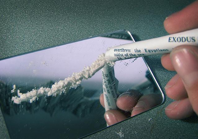 Cocaína (imagen referencial)