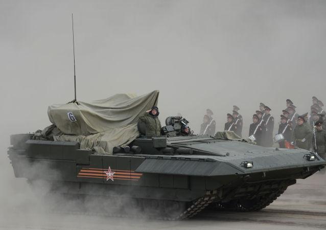 El Armata ruso