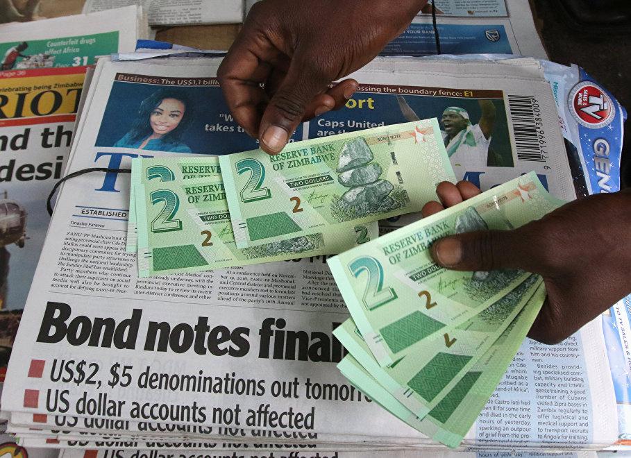 La nueva moneda nacional de Zimbabue