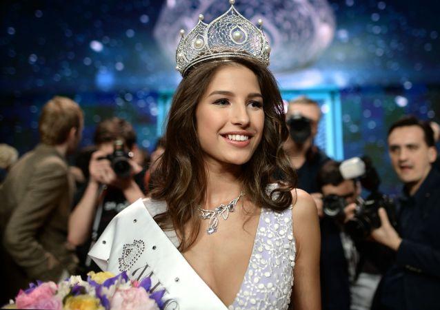 Yana Dobrovólskaya logró el galardón de Miss Rusia en abril de 2016