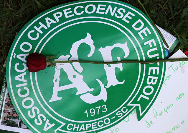 Logo del Chapecoense (archivo)