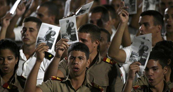 Acto público en La Habana en homenaje póstumo a Fidel Castro