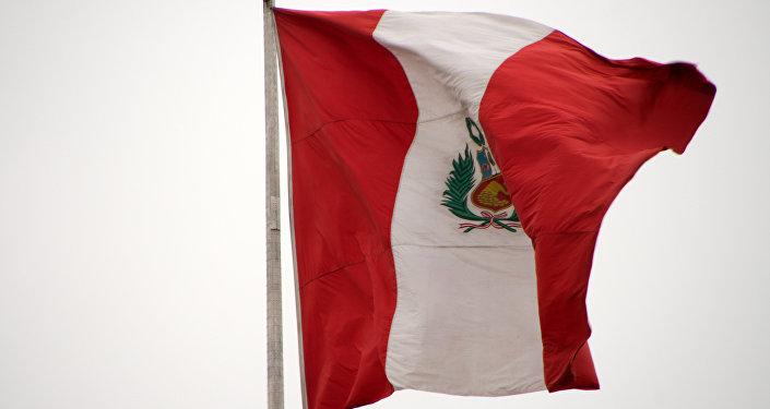 La bandera de Perú (archivo)